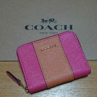 コーチ(COACH)の⭐新品⭐ COACH コーチ コインケース ⭐ ピンク ⭐(コインケース)