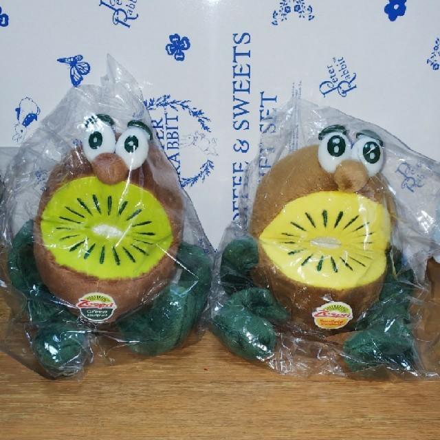 ゼスプリ    ぬいぐるみ小  2個セット エンタメ/ホビーのおもちゃ/ぬいぐるみ(ぬいぐるみ)の商品写真