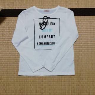 ベルメゾン(ベルメゾン)のベルメゾン140-150長袖トップス(Tシャツ/カットソー)