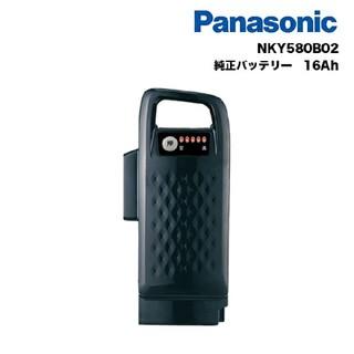 パナソニック(Panasonic)のPaリチウムイオンバッテリー 黒 NKY580B02/25.2V-16.0Ah (パーツ)