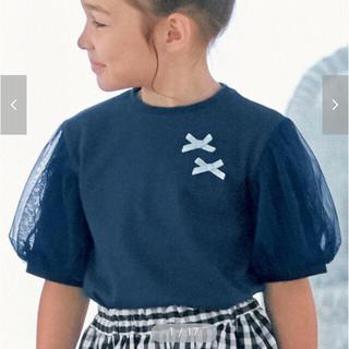 ベルメゾン(ベルメゾン)のチュール袖 Tシャツ(Tシャツ/カットソー)