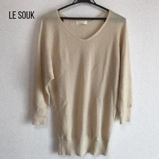 Le souk - Le souk(ルスーク) チュニック レディース ベージュ ニット