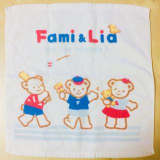 ファミリア(familiar)のFami&Lia ファミリア ハンカチ タオル(ハンカチ)