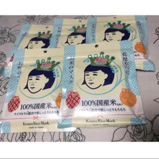 イシザワケンキュウジョ(石澤研究所)の新品❣️お米のマスク❣️ 10枚入り×5セット(パック / フェイスマスク)