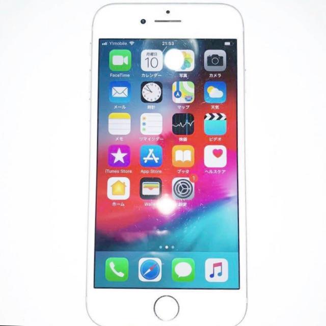 iPhone(アイフォーン)のiphone8 simフリー スマホ/家電/カメラのスマートフォン/携帯電話(スマートフォン本体)の商品写真