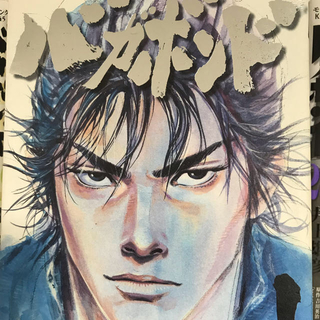 バガボンド【漫画】全37巻