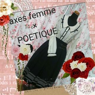 アクシーズファム(axes femme)のaxes femme アクシーズファム ロングスカート バイカラー(ロングスカート)