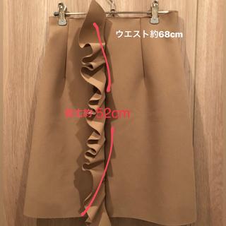エムエスジイエム(MSGM)のMSGM ピンクベージュスカート(ひざ丈スカート)
