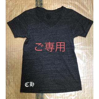 クロムハーツ(Chrome Hearts)の中古◆美品◆クロムハーツ◆Tシャツ◆カットソー◆正規品(Tシャツ(半袖/袖なし))