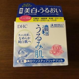 ディーエイチシー(DHC)のDHC 濃密うるみ肌 薬用美白 ワンステップリッチジェル 保湿 オールインワン(オールインワン化粧品)