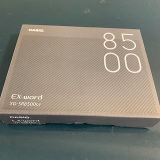 電子辞書 CASIO EX-word XD-SR8500-GY