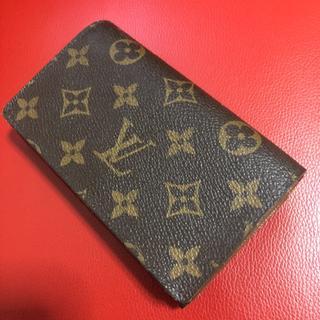 ルイヴィトン(LOUIS VUITTON)のルイヴィトン財布(その他)