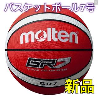 モルテン(molten)のモルテン バスケットボール 7号 レッド(バスケットボール)