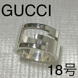8162eeec1 グッチ 白 リング/指輪(メンズ)の通販 43点 | Gucciのメンズを買うならラクマ