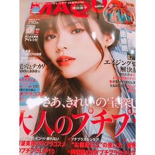 集英社 - MAQUA 7月号