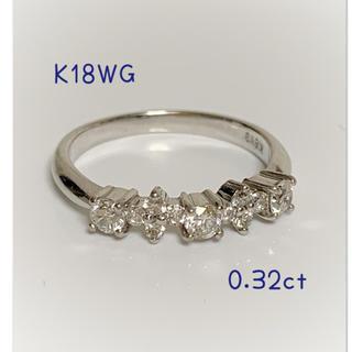 K18WG  ダイヤ0.32ct リング ☆ 5号(リング(指輪))
