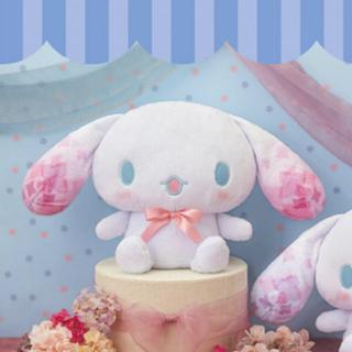 シナモロール(シナモロール)のシナモロール 紫陽花BIGぬいぐるみ ピンク(キャラクターグッズ)