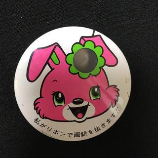 画鋲 缶ケース(その他)