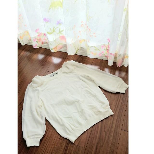Rirandture(リランドチュール)のリランドチュール 肩リボンニット レディースのトップス(ニット/セーター)の商品写真