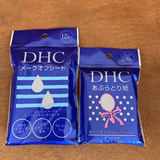 ディーエイチシー(DHC)のDHCメイクオフシート&あぶらとり紙セット(コフレ/メイクアップセット)