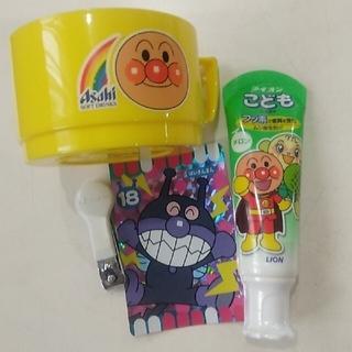 【送料込】アンパンマン歯磨き粉とプラコップ、ピジョンのベビー爪切り