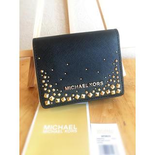 マイケルコース(Michael Kors)のマイケルコース ゴールド スタッズ 折りたたみ財布 ブラック(財布)