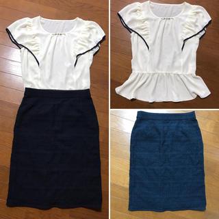 デミルクスビームス(Demi-Luxe BEAMS)のデビュードフィオレトップスとDemi-Luxe BEAMSスカート セット(ひざ丈スカート)