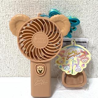 ダッフィー - 新作☆ダッフィーのサニーファン・ファン(扇風機)