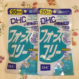 ディーエイチシー(DHC)のDHC フォースコリー 20日分x2袋セット(ダイエット食品)