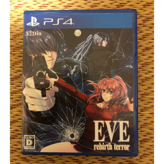 PlayStation4 - EVE rebirth terror イヴ リバーステラー