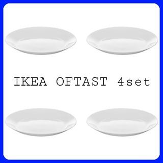 イケア(IKEA)のOFTAST オフタスト サイドプレート ホワイト 19 cm 4枚セット(食器)