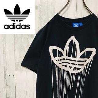 アディダス(adidas)の激レア ☆ トレフォイルロゴ ビッグロゴ ブラック Tシャツ 90s ゆるだぼ(Tシャツ/カットソー(半袖/袖なし))
