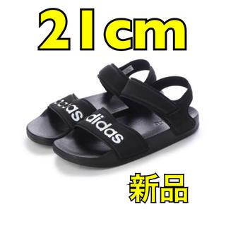 アディダス(adidas)の《新品 新作》adidas アディレッタK 21cm 他サイズ有り(サンダル)