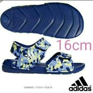 adidas - アディダス 子供用サンダル キッズサンダル