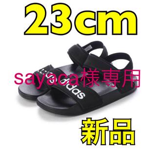 アディダス(adidas)の《新品 新作》 adidas アディレッタ 23.0cm 他サイズ有り(スニーカー)