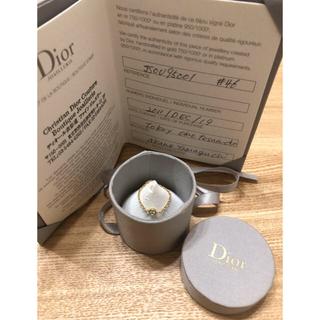 クリスチャンディオール(Christian Dior)のDior mimioui ディオール ミミウイ リング(リング(指輪))
