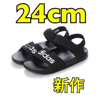 アディダス(adidas)の《新品 新作》 adidas アディレッタ 24.0cm 他サイズ有り(サンダル)