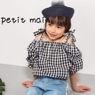 petit main - petit main ギンガムチェック オフショルブラウス 110 プティマイン