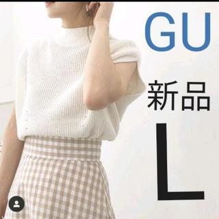 GU - ボトルネックセーター