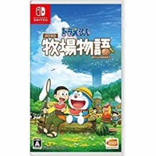 ドラえもん のび太の牧場物語 Nintendo Switch