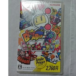 Nintendo Switch - ボンバーマンR