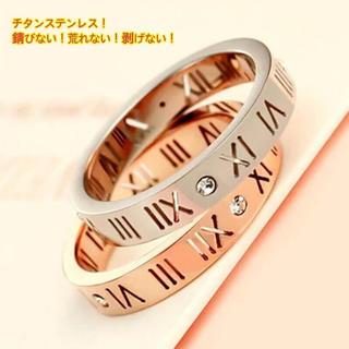 キラキラスワロ付!サージカルステンレス!ローマ字数字スケルトンリング指輪 (リング(指輪))