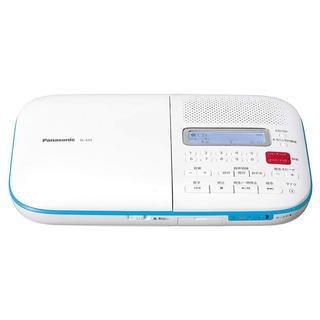 パナソニック(Panasonic)のPanasonic CD語学学習機 SL-ES1-W(ポータブルプレーヤー)
