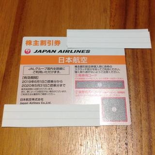 ジャル(ニホンコウクウ)(JAL(日本航空))のJAL 株主優待券 一枚(航空券)