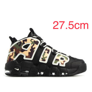 ナイキ(NIKE)のAIR MORE UPTEMPO '96 QS SU19 27.5cm(スニーカー)
