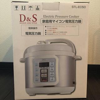 パナソニック(Panasonic)のD&S 電気圧力鍋(調理機器)