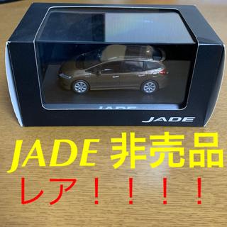 ホンダ JADE カラーサンプル  模型