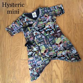 ヒステリックミニ(HYSTERIC MINI)のHysteric mini ヒステリックミニ ロンパース 肌着(ロンパース)