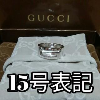 グッチ(Gucci)の☆鏡面仕上げ☆ 15号表記 GUCCI Gリング ブランデッド 指輪 14号(リング(指輪))