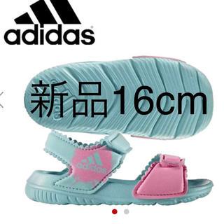 adidas - 新品 16cm アディダス  キッズ サンダル アルタスイム